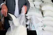 توزیع 44 تن شکر طرح تنظیم بازار در سردشت آغاز شد