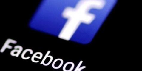 شکایت کمیسیون تجارت فدرال آمریکا از فیس بوک