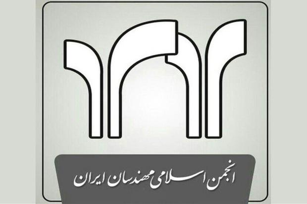 انجمن اسلامی مهندسان: انتخابات 1400 شبیه هیچ انتخاباتی در تاریخ جمهوری اسلامی نیست!