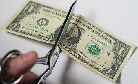 افت قیمت دلار برای دومین روز متوالی