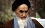 زندگی نامه امام خمینی (س)/ حیات فردی و اجتماعی