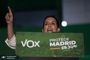 زنی که فصل جدیدی از تاریخ اسپانیا را رقم می زند+ تصاویر