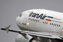 پرواز خارک - تهران در بوشهر به زمین نشست
