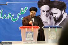 حضور سید حسن خمینی در انتخابات