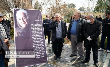 تشییع پیکر ملکه رنجبر برگزار شد+ عکس