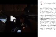 واکنش بهاره افشاری به سانسور یک صحنه در سریال «ممنوعه» + عکس
