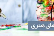 """از برگزاری رویداد """"قیام قاسم"""" تا پایان ساخت فیلم """"عروسک"""""""