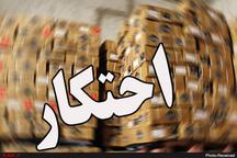 کشف ۳۵۰۰ تن شکر احتکار شده در مشهد