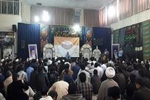مسابقات بین المللی قرآن و حدیث جامعه المصطفی العالمیه در مشهد