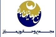تسلیت مجمع روحانیون مبارز به سید محمد خاتمی
