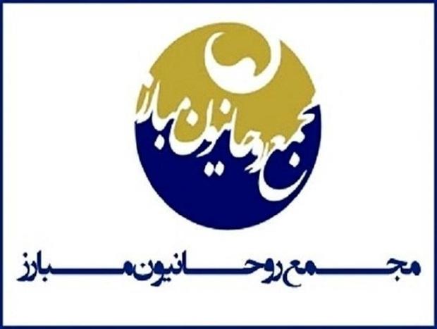 مجمع روحانیون مبارز: استمرار روز قدس می تواند نقشه های دشمنان انقلاب و ایران را دچار اخلال کند