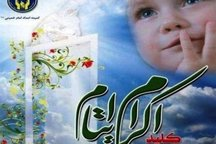 استان زنجان رتبه نخست طرح ایتام و محسنین  کشور را کسب کرد