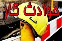مرگ 25 نفر در حوادث کار طی سه ماه اول سال جاری