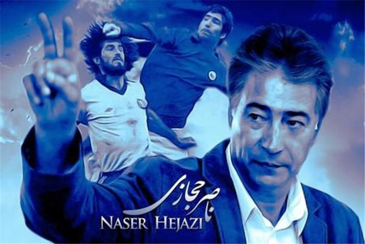 AFC: روزی که قلب خانواده فوتبال آسیا شکست! + عکس