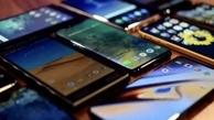 جدیدترین قیمت انواع موبایل در بازار/ 25 تیر 99