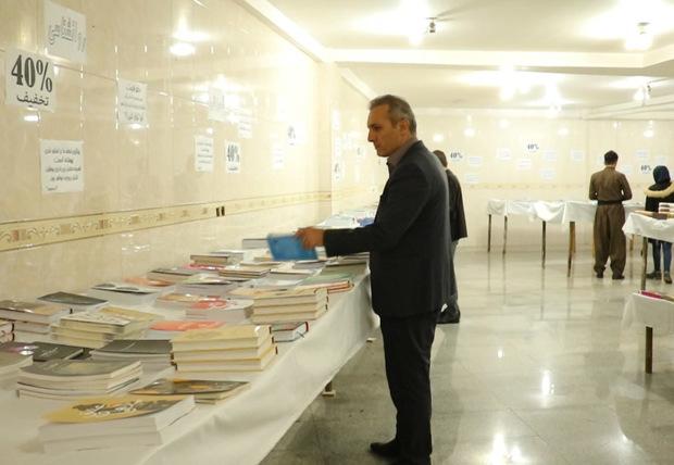 20 هزار جلد کتاب در نمایشگاه پیرانشهر عرضه می شود