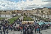 لغو تمام جشنوارهها و نوروزگاه های آذربایجان شرقی