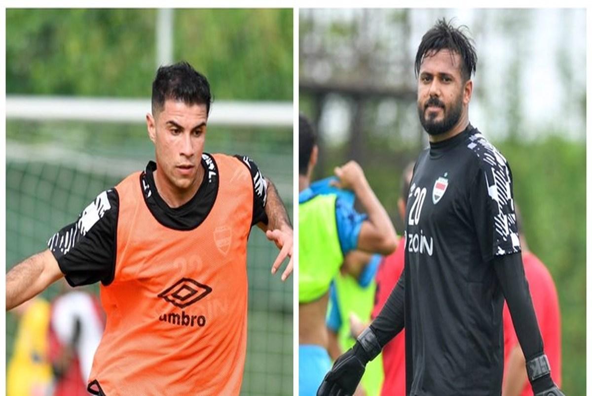 دو بازیکن عراق دیدار با ایران را از دست دادند