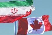 اقدام کانادا در خصوص تراکنشهای مالی مرتبط با ایران
