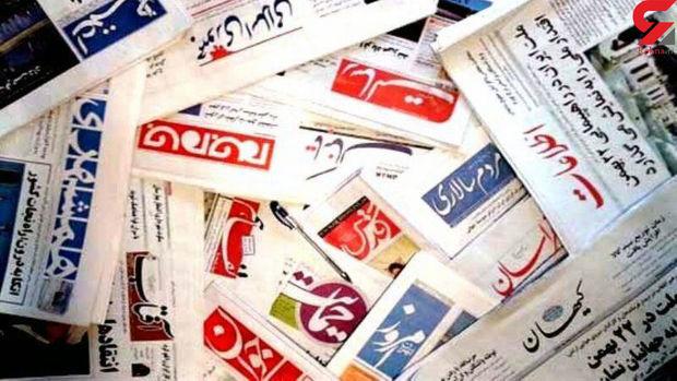 اعتراض خانه مطبوعات و رسانههای کشور به مصوبه دولت برای لغو انتشار آگهی ها
