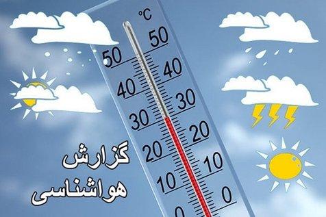 وضعیت آب و هوا در پنج شنبه ۱۹ اردیبهشت