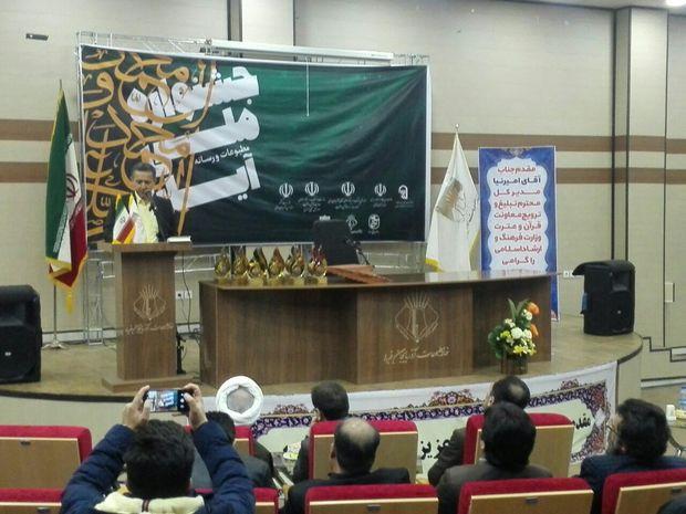 نقش رسانه ها در ترویج و توسعه فرهنگ قرآنی غیر قابل انکار است