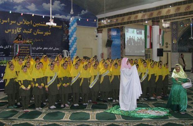 همایش نماز و مدرسه در پلدختر برگزار شد