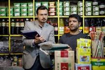 طرح نظارتی ویژه ماه مبارک رمضان در اصفهان آغاز شد
