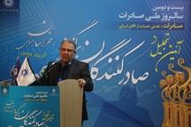 30 درصد صادرات ایران به افغانستان از طریق خراسان جنوبی است