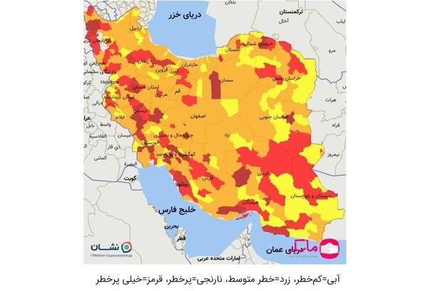 اسامی استان ها و شهرستان های در وضعیت قرمز و نارنجی / دوشنبه 13 اردیبهشت 1400
