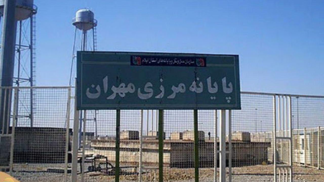 مرز مهران از سه شنبه بسته می شود