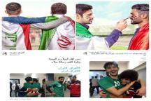 پیوندهای دو ملت ایران و عراق ناگسستنی است
