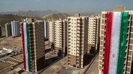 چهار هزار و 840 واحد مسکن ملی در آذربایجان شرقی احداث می شود