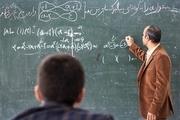 آموزش و پرورش خطاب به مدارس: پایان سال تحصیلی را اعلام کنید