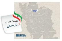 پایان تبلیغات انتخاباتی یازدهمین دوره مجلس در مازندران