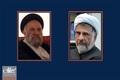 انتقاد دو تن از اساتید حوزه علمیه از حملات اخیر به رییس جمهور