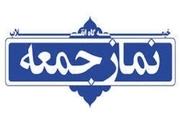 نماز جمعه این هفته در استان کرمان برگزار نمیشود