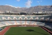 ورزشگاه آزادی در فاصله چند ساعت مانده به دیدار ایران و سوریه+ویدیو