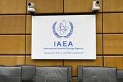 آژانس اتمی: ایران اقدام به غنیسازی 63 درصدی اورانیوم کرده است