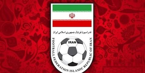 بیانیه فدراسیون فوتبال درباره اظهارات نماینده مجلس