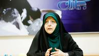 معاونت زنان و خانواده برای اصلاح قانون در زمینه کودک همسری وارد عمل شده است