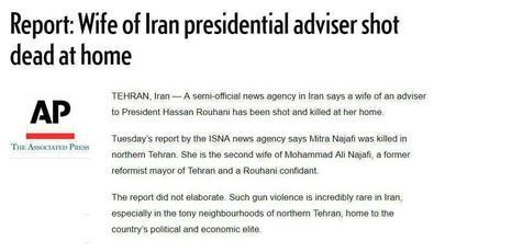 واکنش رسانه های جهان به خبر قتل همسر نجفی
