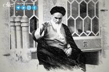 امام خمینی؛ غریب در وطنِ خویش!