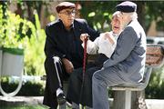حقوق خرداد ماه بازنشستگان کشوری واریز شد