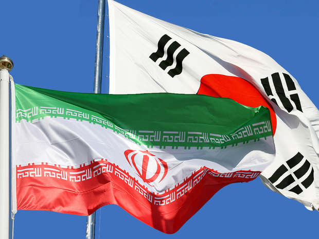 کره جنوبی: 9.2 میلیارد دلار از دارایی های ایران مسدود است