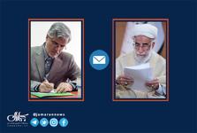 نامه محمود صادقی به آیت الله جنتی در مورد ردصلاحیتها