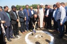 عملیات اجرایی واحد تولید اسید سولفوریک در  آزادشهر آغاز شد