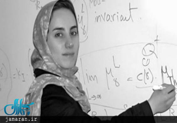ساخت ابر رایانه مریم میرزاخانی در ایران