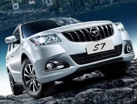 شرایط طرح تبدیل ثبت نام کنندگان خودروهایما S7 توربوشارژ + جزییات 3 طرح پیشنهادی