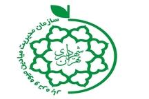میادین میوه و تره بار پایتخت 22 بهمن تعطیل است